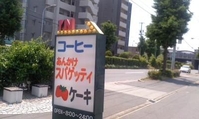 葬儀葬祭業経営コンサルタント中西正人(名古屋葬祭事情)