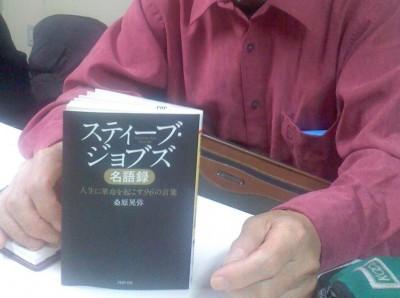 葬儀葬祭業経営コンサルタント中西正人(哲学者ソクラテス)