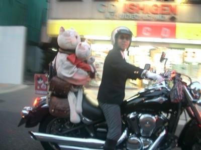 葬儀葬祭業経営コンサルタント中西正人(浪速の猫ライダー・笑顔)