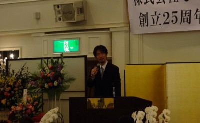 葬儀葬祭業経営コンサルタント中西正人(記念式典での祝辞)
