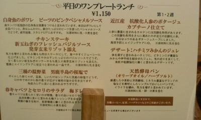 葬儀葬祭経営コンサルタント中西正人(商品説明の詳しいPOP)
