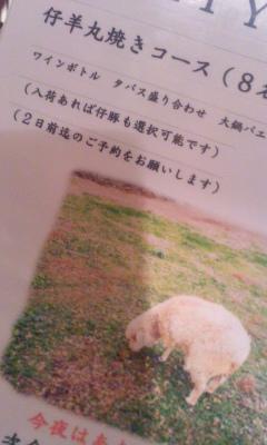 葬儀葬祭業経営コンサルタント中西正人(丸焼き写真)