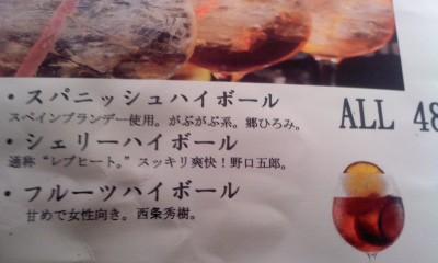 葬儀葬祭業経営コンサルタント中西正人(メニューパンフレット)