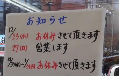 葬儀葬祭業経営コンサルタント中西正人(営業案内)
