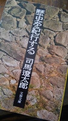 葬儀葬祭業経営コンサルタント中西正人(この国のかたち)