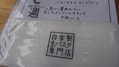葬儀葬祭業経営コンサルタント中西正人(焦がし醤油)