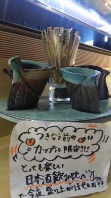 葬儀葬祭業経営コンサルタント中西正人(日本酒のみ比べ)