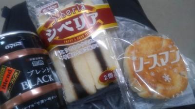 葬儀葬祭業経営コンサルタント中西正人(北海道の名物お菓子)