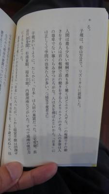 葬儀葬祭業経営コンサルタント中西正人(士風)