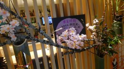 葬儀葬祭業経営コンサルタント中西正人(2月から春の装いを)