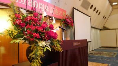 葬儀葬祭業経営コンサルタント中西正人(母親と息子)