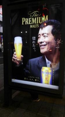 葬儀葬祭業経営コンサルタント中西正人(矢沢永吉のポスター)