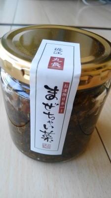 葬儀葬祭業経営コンサルタント中西正人(まぜちゃい菜)